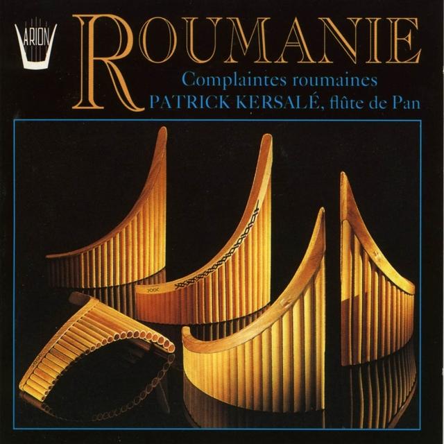 Complaintes roumaines