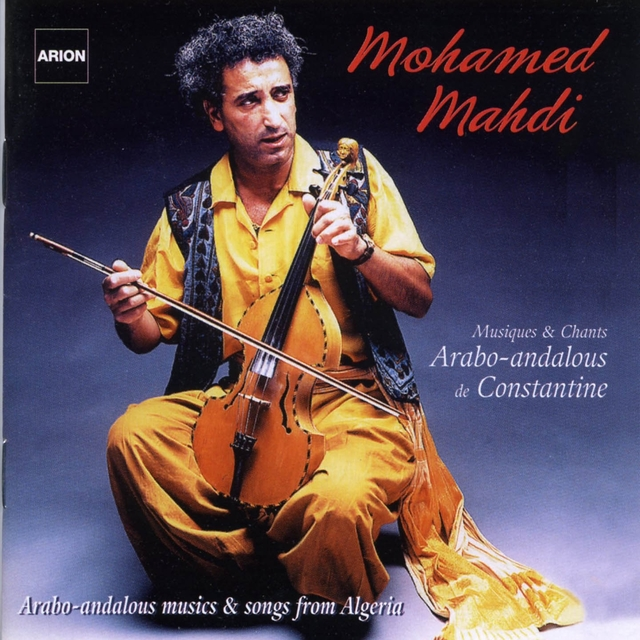 Musiques & chants arabo-andalous de Constantine : Message d'espoir d'une rive à l'autre