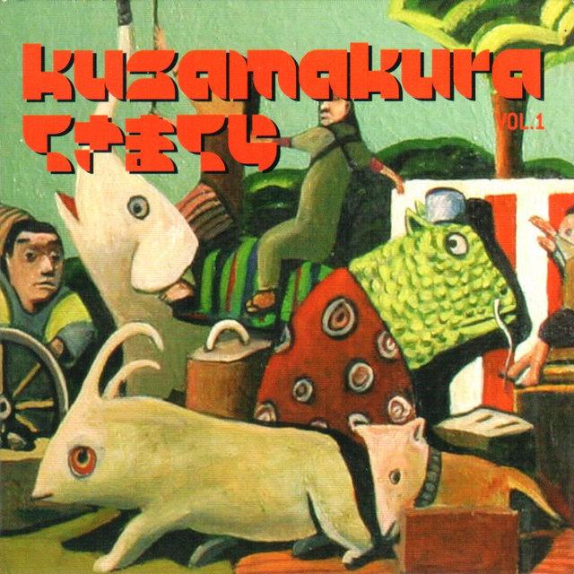 Kusamakura, Vol. 1