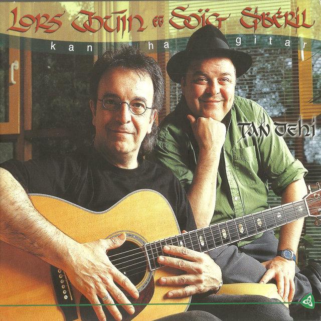 Tan Dehi (Kan ha guitar)