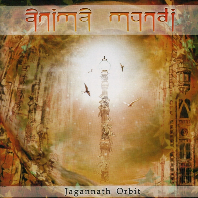 Jagannath Orbit