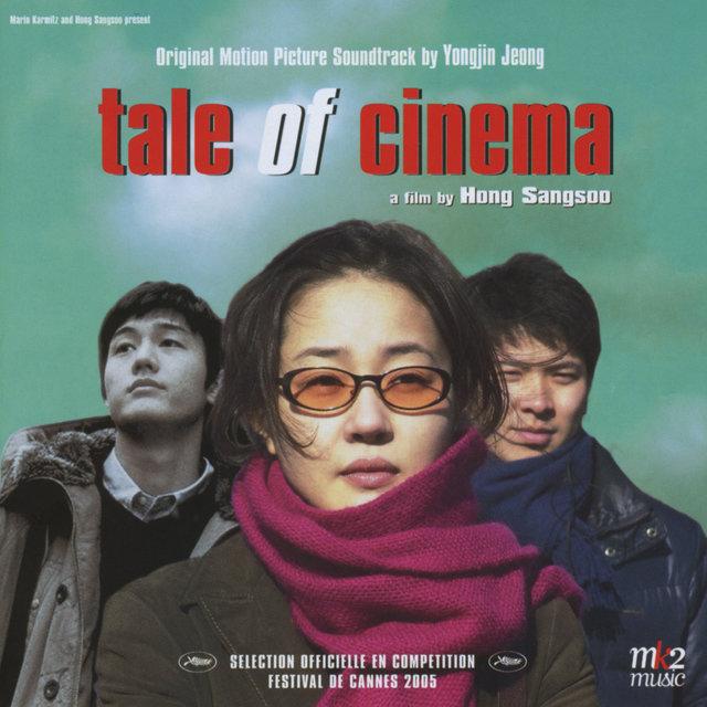 Tale Of Cinema - Conte de cinéma