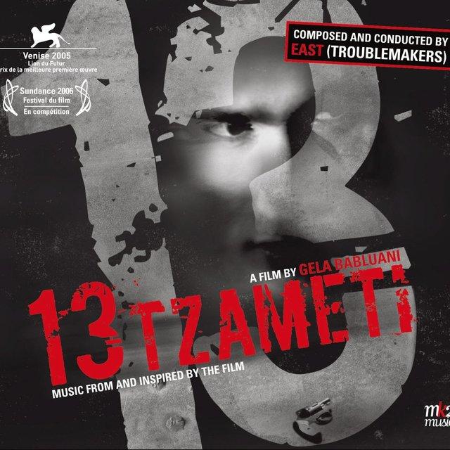 13 Tzameti (Bande Originale du Film)