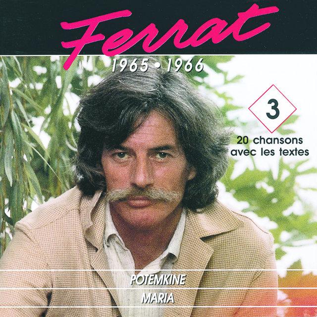 1965 - 1966 : Potemkine - Maria