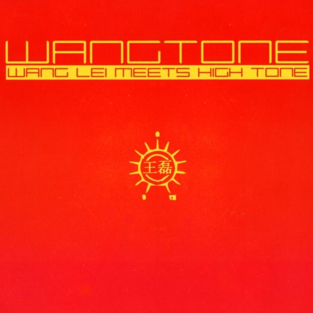 Wangtone