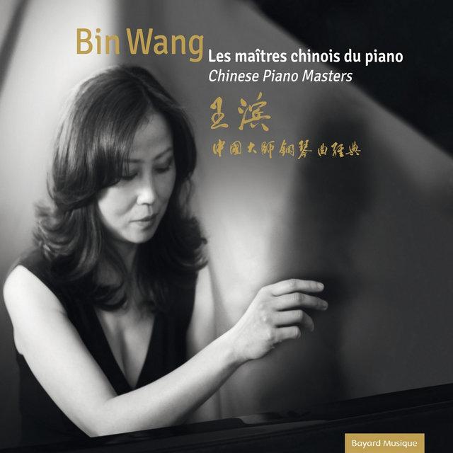 Les maîtres chinois du piano