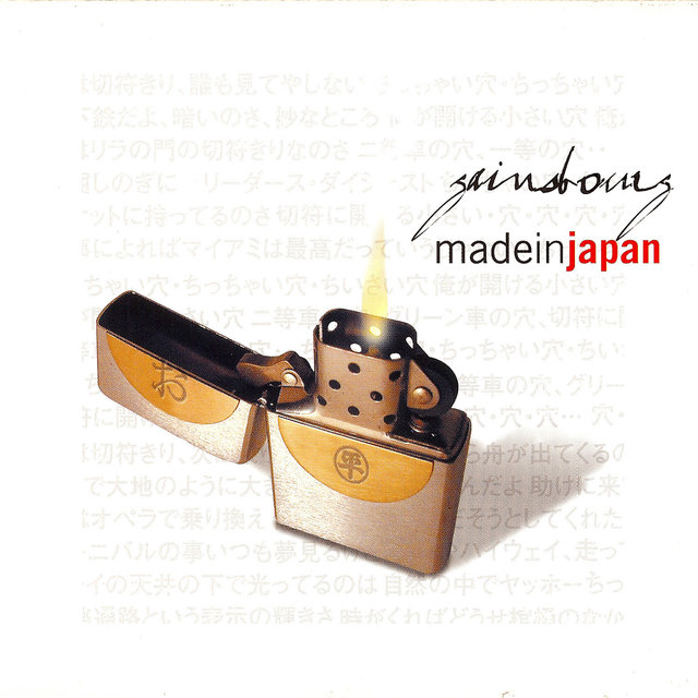 Couverture de Gainsbourg Made in Japan