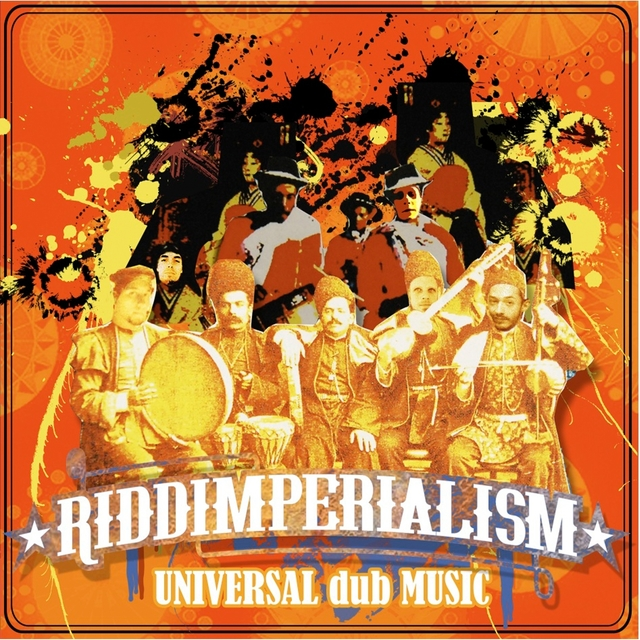 Universal Dub Music