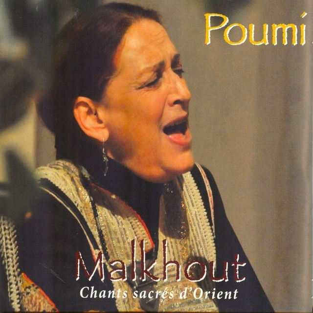 Malkhout