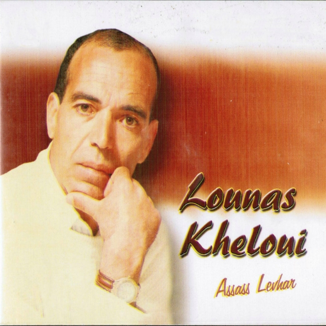 Assass Levhar