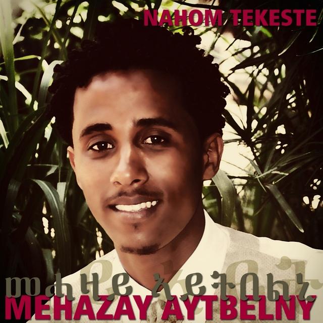 Mehazay Aytbelny
