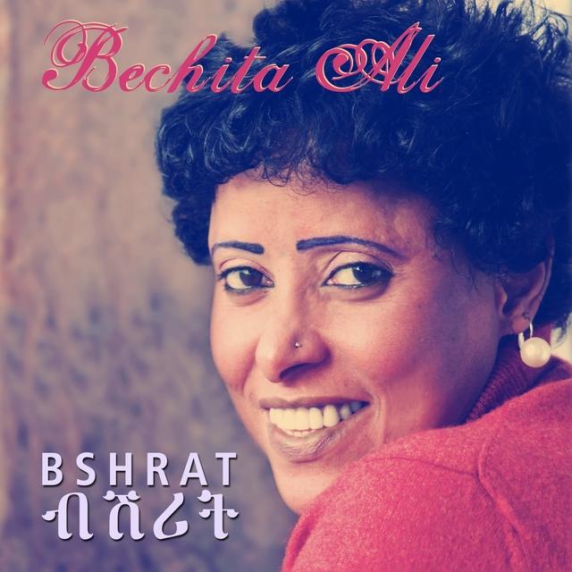 Bshrat