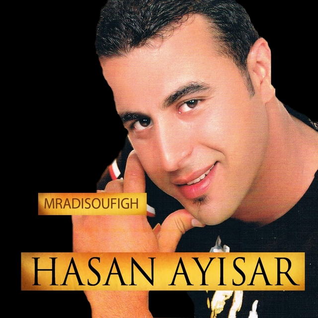 Mrad isoufigh