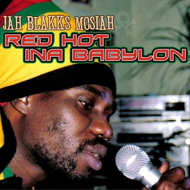 Red Hot Ina Babylon