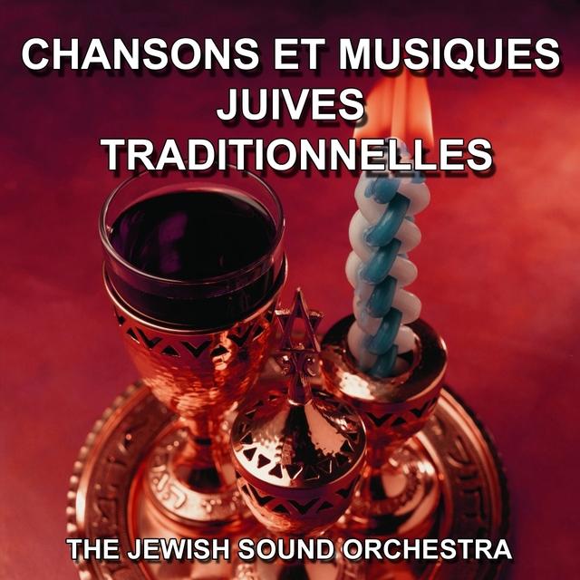 Couverture de Chansons et musiques juives traditionnelles