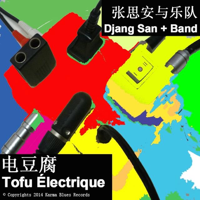 Tofu électrique
