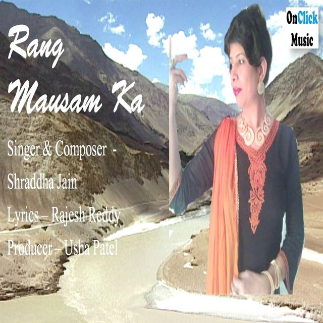 Rang Mausam Ka
