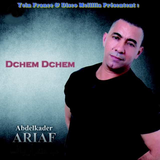 Dchem Dchem