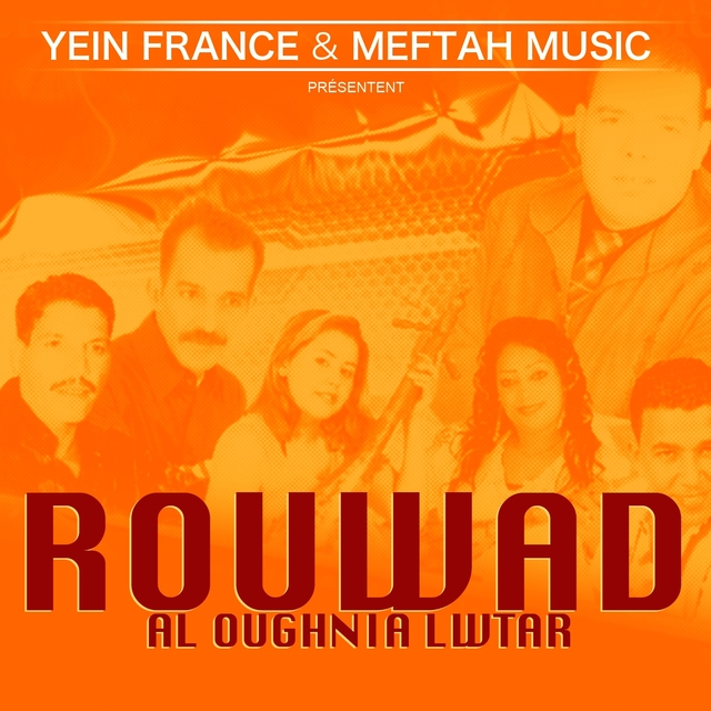 Rouwad Al Oughnia Lwtar