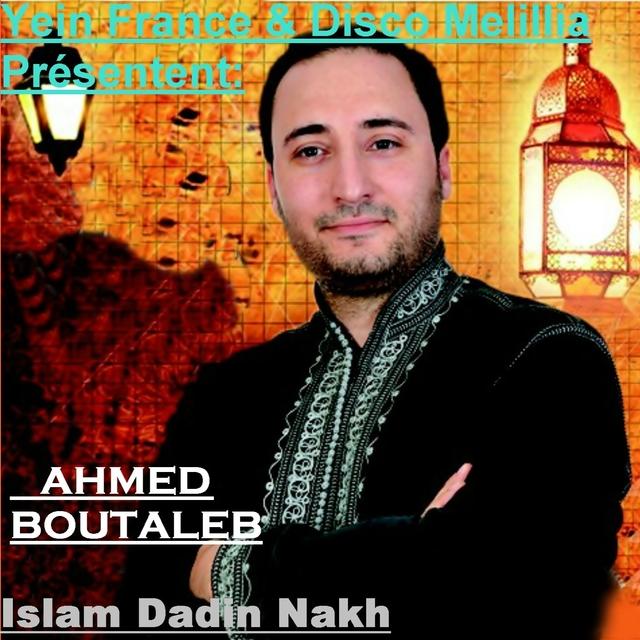 Islam Dadin Nakh