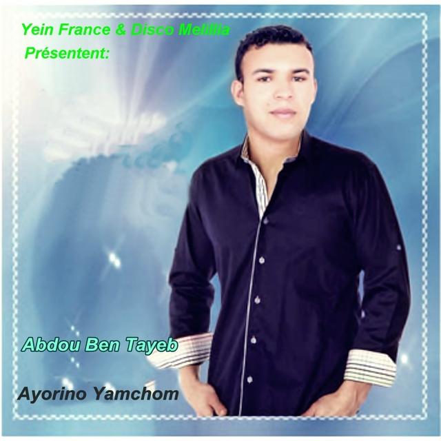 Ayorino YamcHom