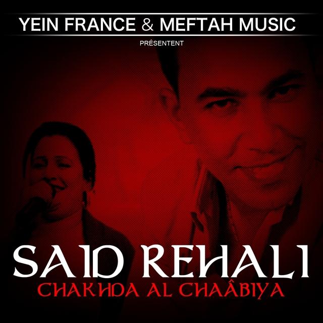 Chakhda Al Chaâbiya