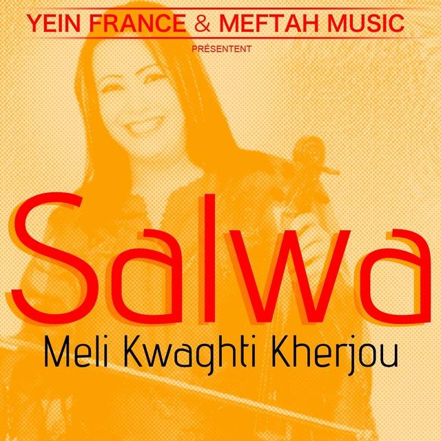 Meli Kwaghti Kherjou