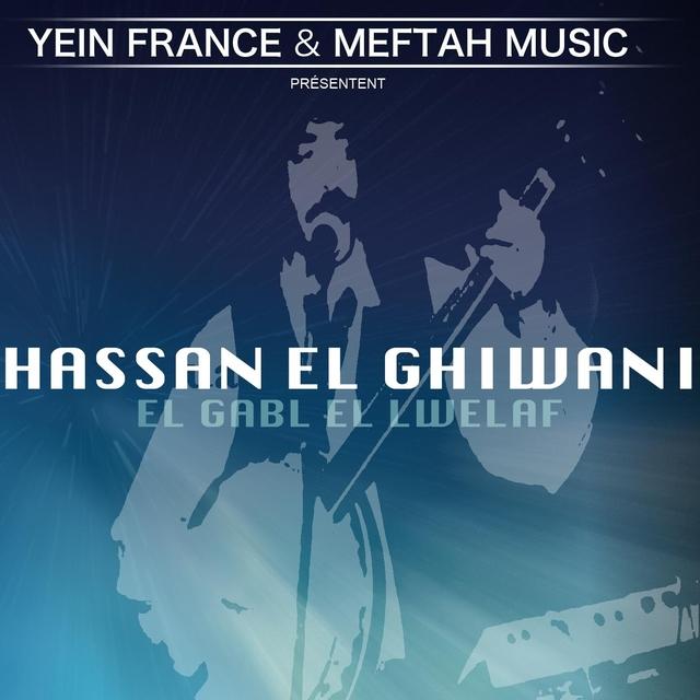 El Gabl El Lwelaf
