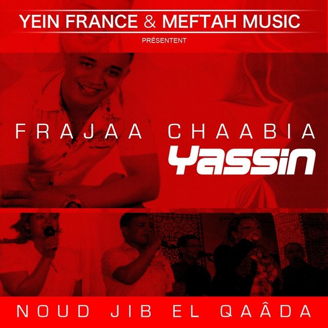 Le Frajaa Chaâbia