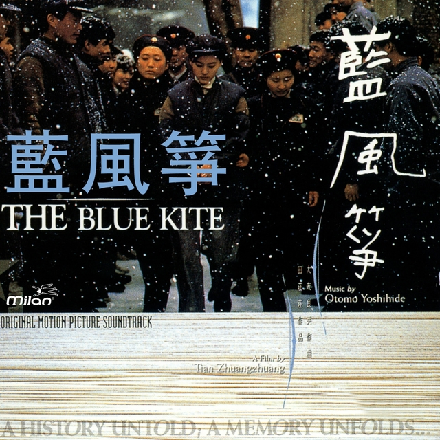The Blue Kite, Vol. 2 (藍風箏) [Tian Zhuangzhuang's Original Motion Pictures Soundtrack]