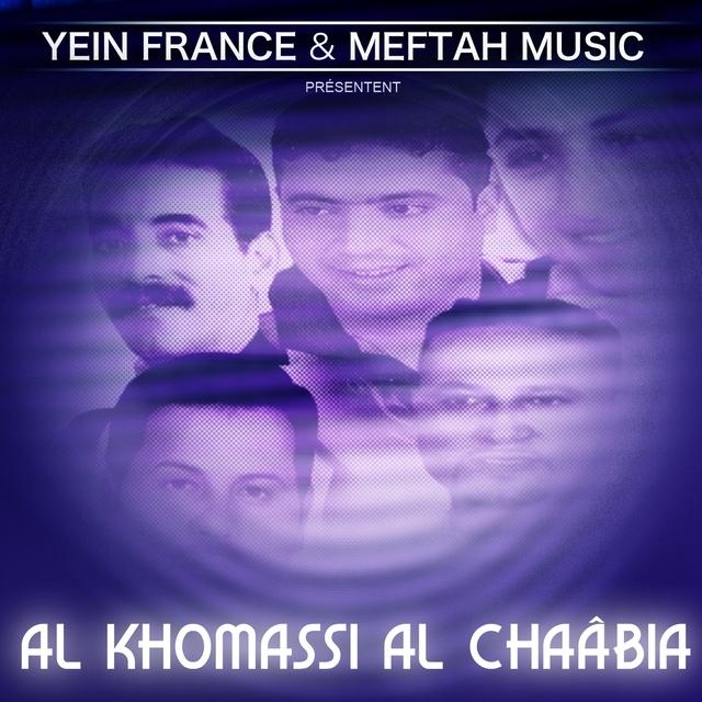 Al Chaâbia