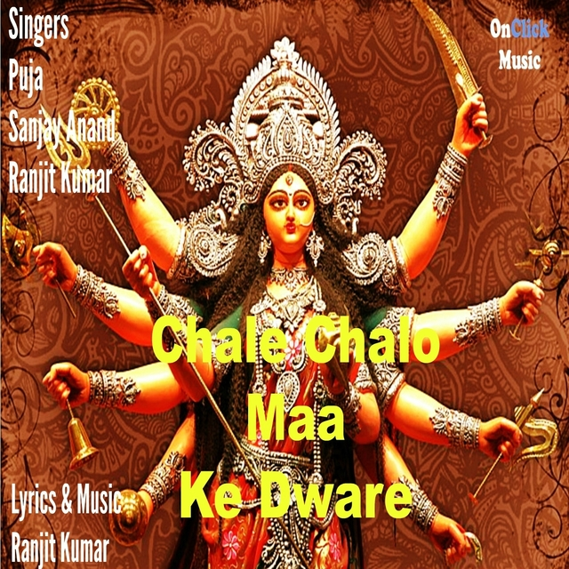 Chale Chalo Maa Ke Dware