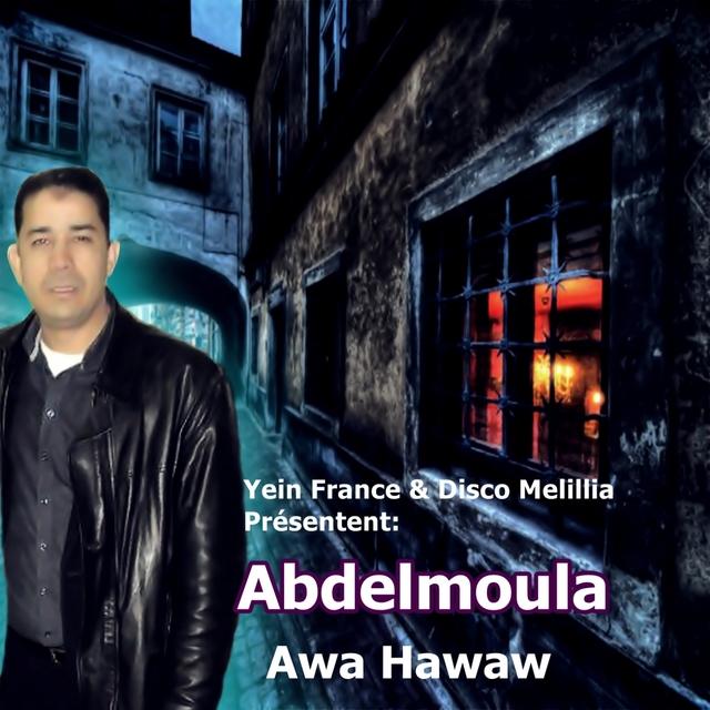 Awa Hawaw