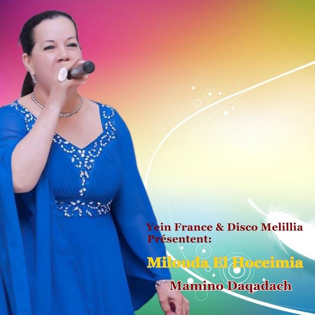 Mamino Daqadach