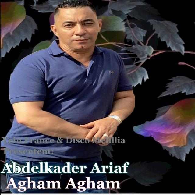 Agham Agham