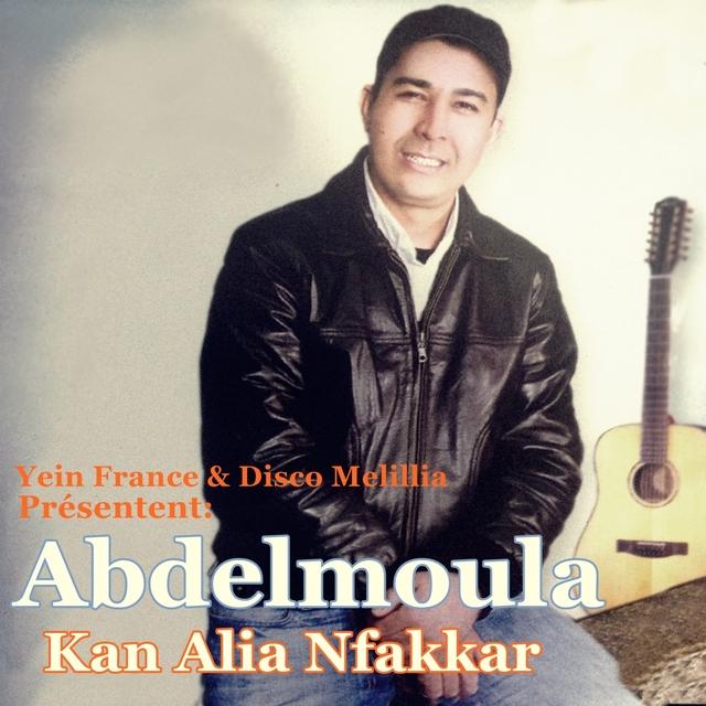 Kan Alia Nfakkar