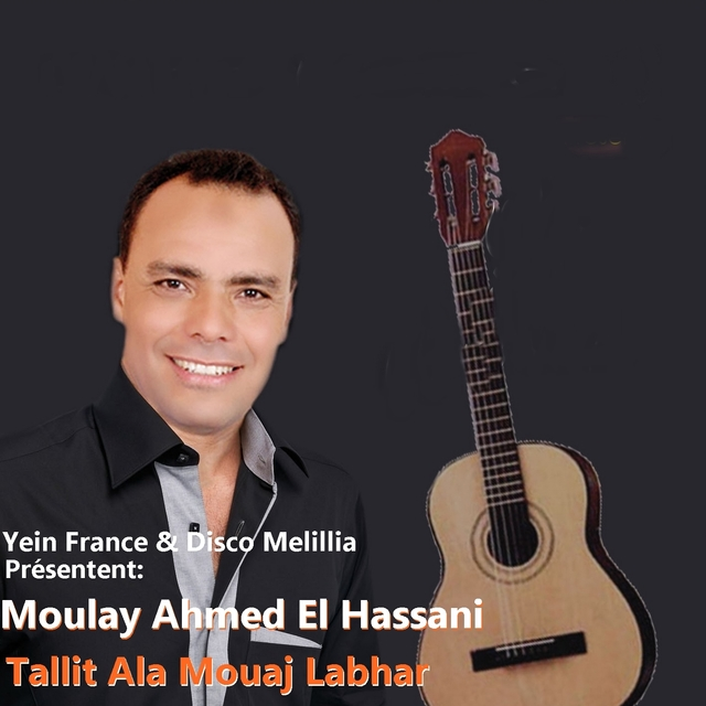 Tallit Ala Mouaj Labhar