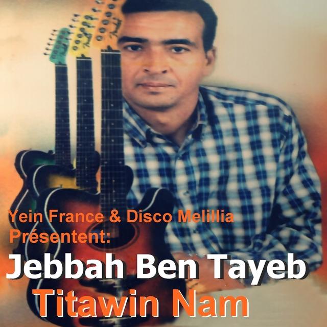 Tittawin Nam