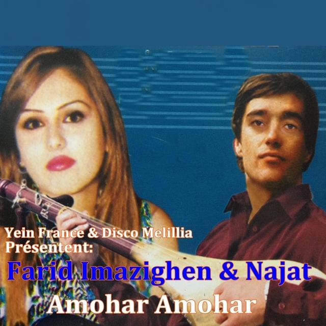 Amohar Amohar