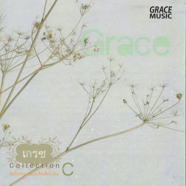 Grace Collection, Pt. C