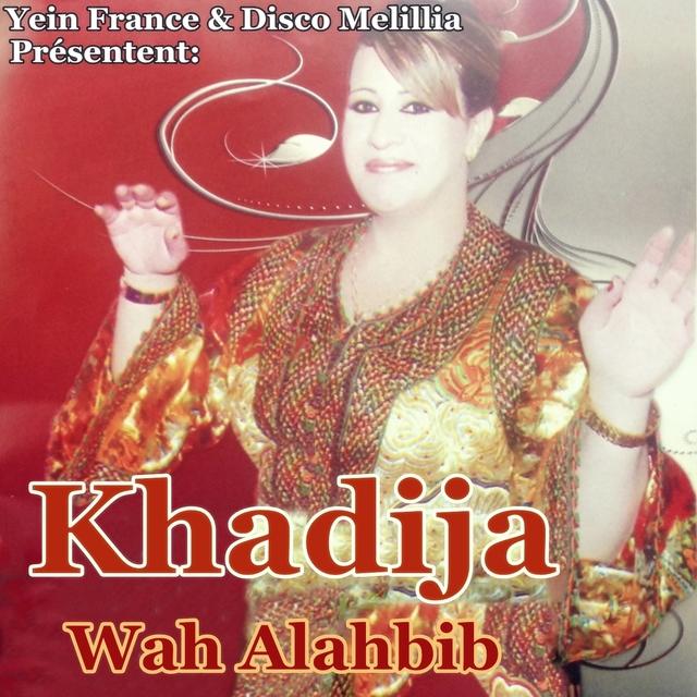 Ah Alahbib