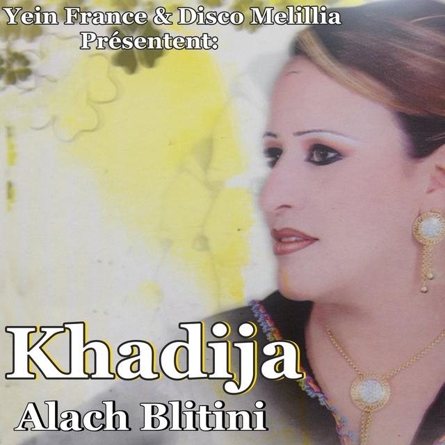 Alach Blitini