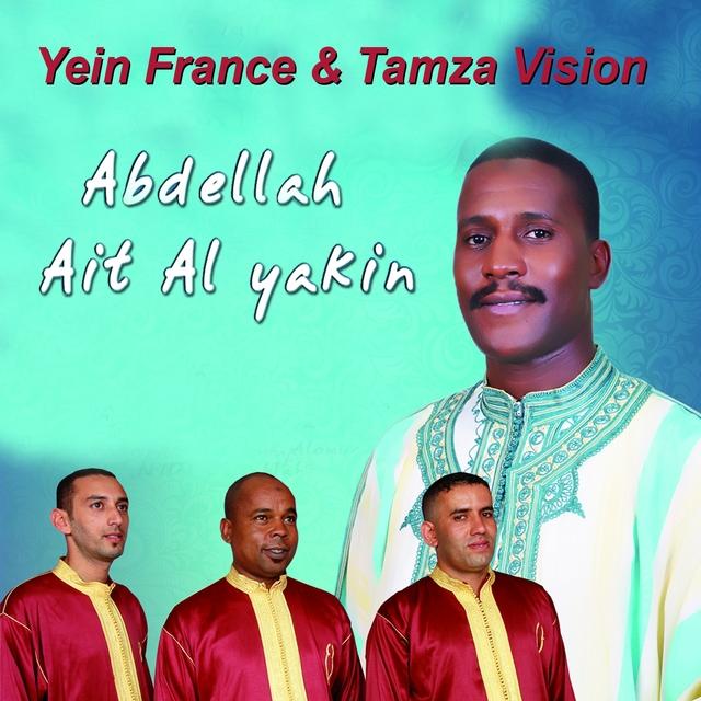 Amazigh Ayamzwagi