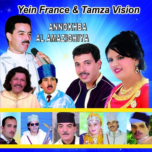 Annokhba Al Amazighiya