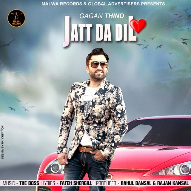 Jatt Da Dil