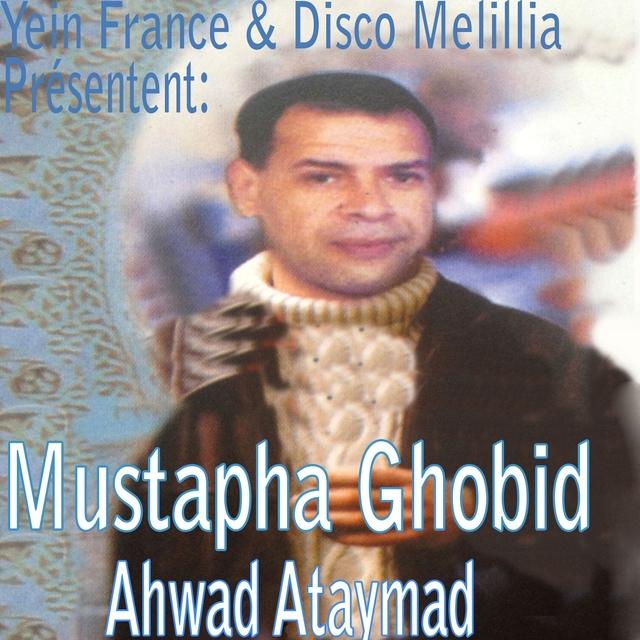 Ahwad Ataymad