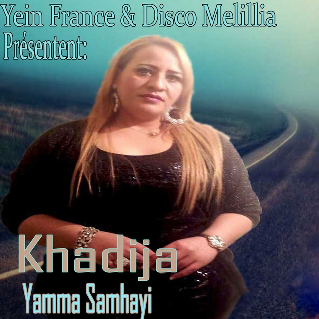 Yamma Samhayi