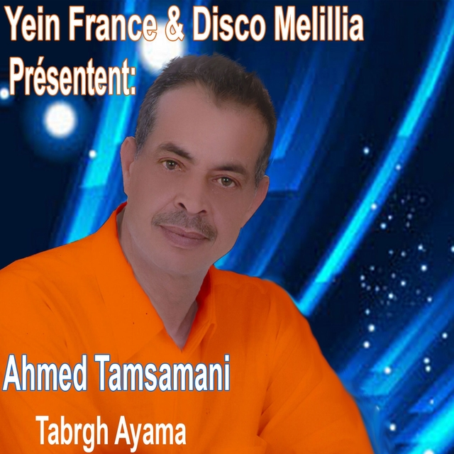 Tabrgh Ayama