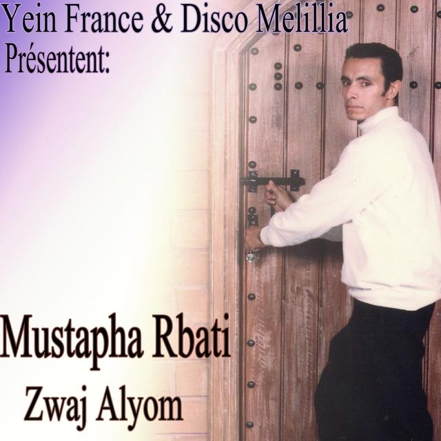 Zwaj Alyom