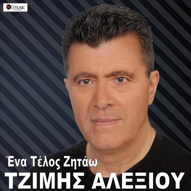 Ena Telos Zitao